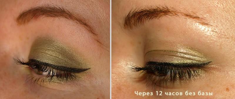 Пример макияжа без использования базы под тени Eyeshadow Base от Artdeco
