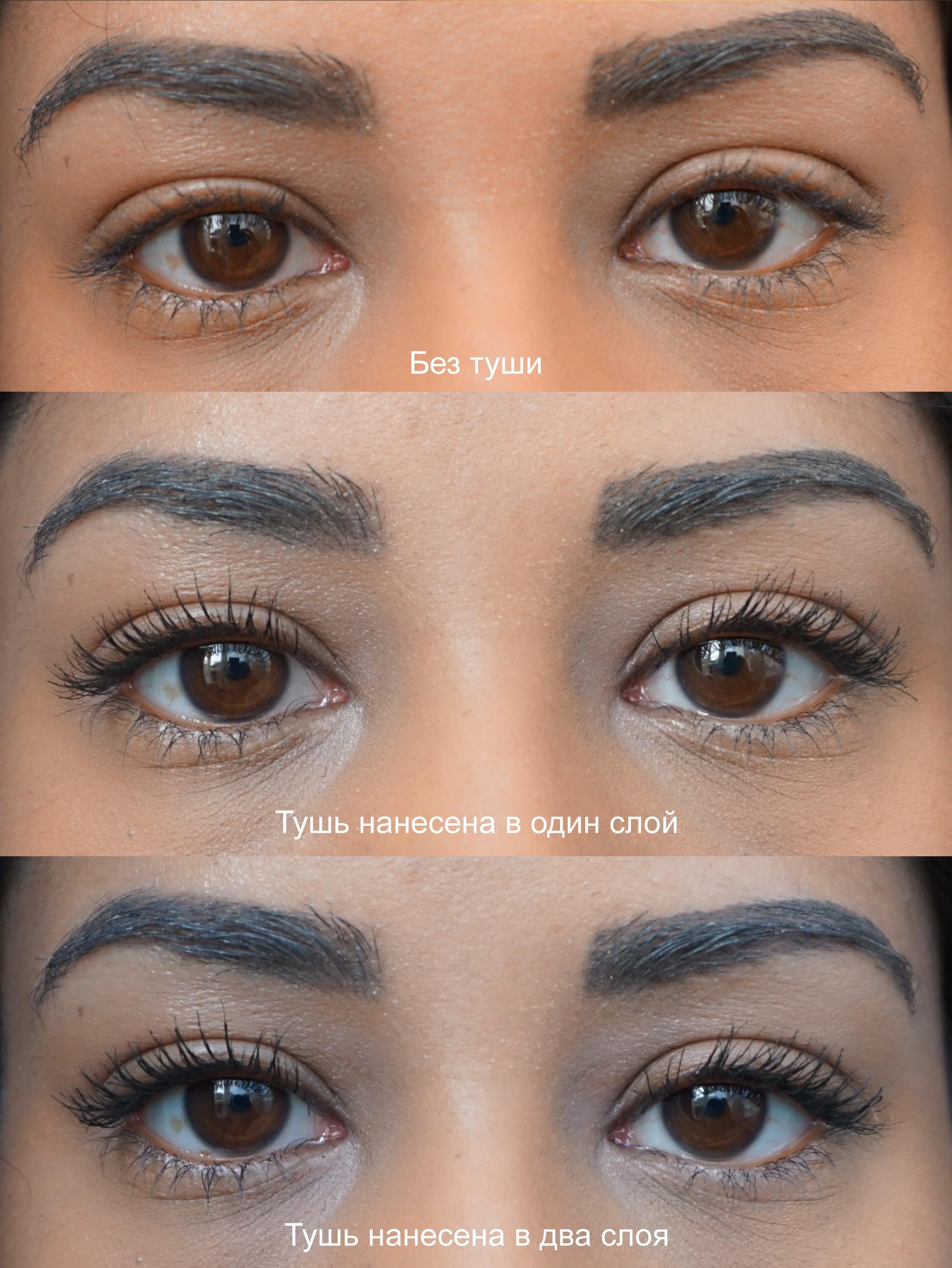 Сравнение ресниц при нанесении туши для ресниц High Impact Mascara от Clinique
