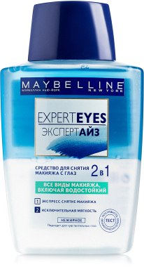 Maybelline Expert Eyes 2 in 1