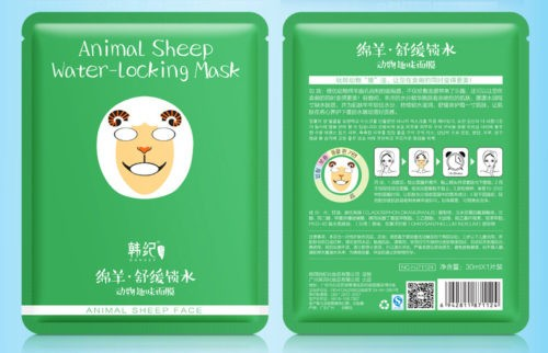 Hankey Animal Sheep Water-Locking Mask