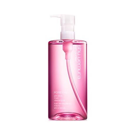 Гидрофильное масло для снятия макияжа с глаз