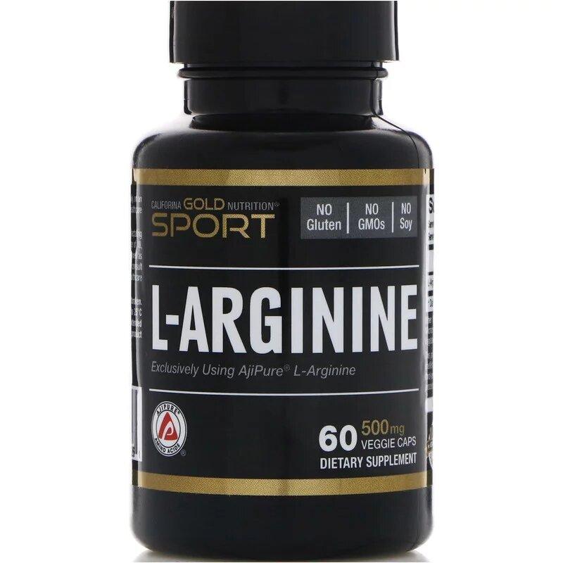 Для чего нужен L аргинин, применение и польза