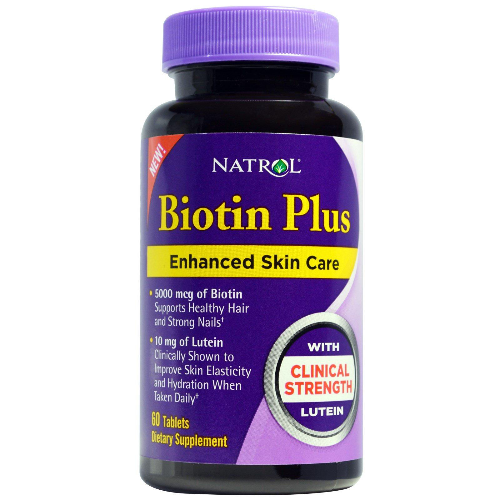 Для чего нужен организму витамин В 7(биотин) и в каких продуктах он содержится