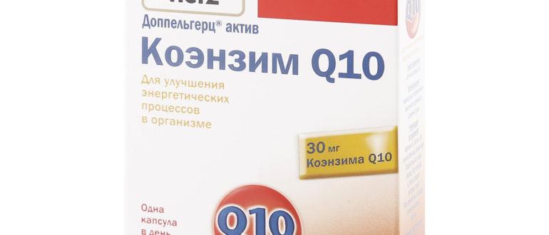 Польза и вред коэнзима Q10 для организма