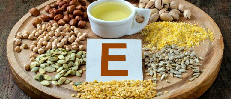 Дефицит витамина Е: причины, симптомы и лечение
