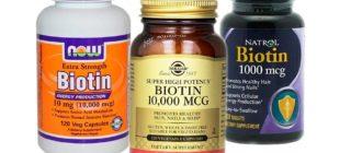 Лучшие витамины биотин для волос