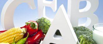 Полезные витамины для увеличения роста
