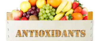 Для чего нужны антиоксиданты организму и их преимущества