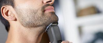 Лучшие триммеры для бороды и усов с насадками