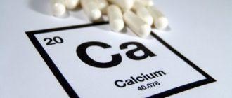 Симптомы, признаки и последствия дефицита кальция для организма