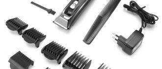 Какую машинку для стрижки волос лучше купить?