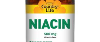 Причины, симптомы и лечение дефицита ниацина